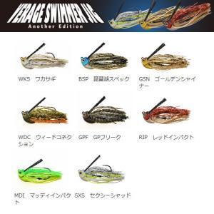 ジャクソン バレッジスイマーアナザーエディション 1/4oz (ブラックバスルアー)|fishing-you