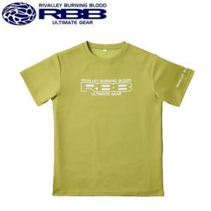 RBB COOL Tシャツ NO.8751 ライム M〜3L ■カラー:ライム ■サイズ:M/L/L...