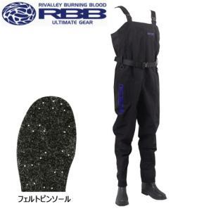 リバレイ RBB タイドウォーカー3 No.8784 ブラック ■カラー:ブラック ■サイズ:S/M...