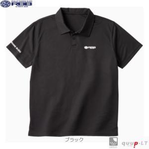 RBB クールポロシャツ2 NO.8809 ブラック ■素材:接触冷感/ポリエステル50%/ナイロン...