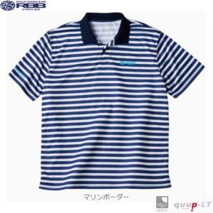 RBB クールポロシャツ2 NO.8809 マリンボーダー ■素材:接触冷感/ポリエステル50%/ナ...