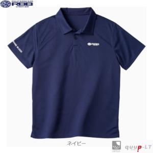 RBB クールポロシャツ2 NO.8809 ネイビー ■素材:接触冷感/ポリエステル50%/ナイロン...
