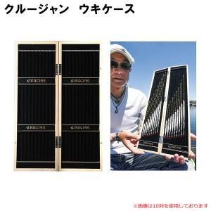 クルージャン クルージャンウキケース 7列 50cm (浮きケース ウキケース)|fishing-you