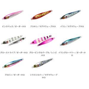 ジャッカル ビッグバッカージグ 15g (ショアジギング メタルジグ)|fishing-you