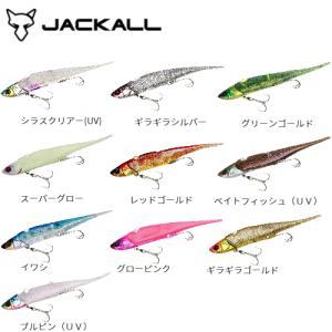 ジャッカル ビッグバッカーソフトバイブ 28g (シーバス ヒラメルアー)|fishing-you