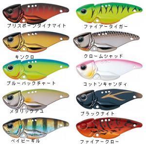 エバーグリーン コンバット リトルマックス 1/4オンス|fishing-you