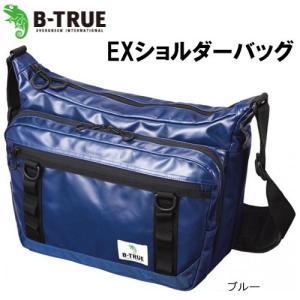 エバーグリーン B-TRUE (ビートゥルー) EXショルダーバッグ (フィッシングバッグ ショルダーバッグ)