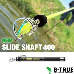 エバーグリーン B-TRUE スライドシャフト400 (ルアー回収器)