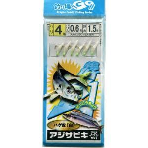 お買得品 アジサビキ ハゲ皮(白) (仕掛け)《在庫限り》|fishing-you