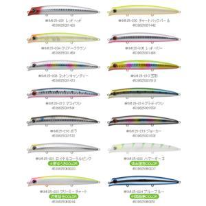 アムズデザイン アイマ コモモ SF-125 テスターカラー (シーバスルアー)