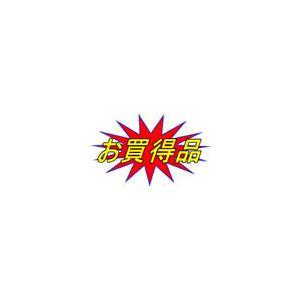 シーキング バッテリー (12V12Ah) 電動リール 魚探 釣り バッテリー (釣り具)|fishing-you|02