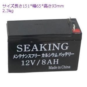 シーキング メンテナンスフリー バッテリー 12V8Ah 電動リール 魚探 用 シールドバッテリー (釣り具)|fishing-you|02