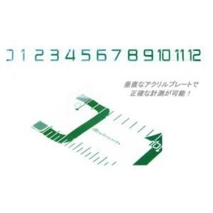ベルモント フィッシングメジャー タイプ1 MR-036