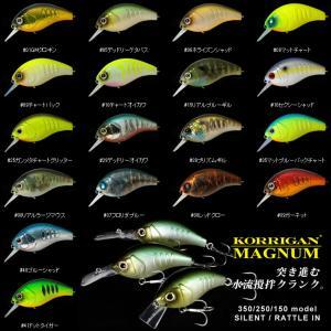 デプス コリガンマグナム 250|fishing-you