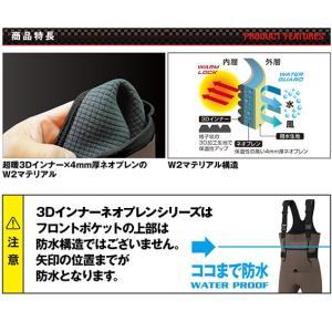 プロックス PROX 3Dインナーネオプレンウェダー (ストッキング) PX5515 (ウェーダー)|fishing-you|02