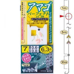 がまかつ アマゴ パーフェクト仕掛 KE-113|fishing-you