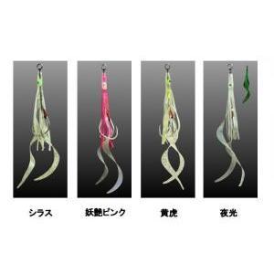 剣屋 ガンズ タコベイトカーリー03 (釣り具)|fishing-you