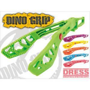 ドレス ディノグリップ(DINO GRIP) ネオンカラー|fishing-you