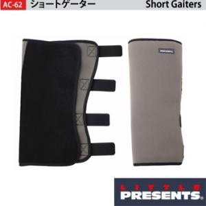 ショートゲーター AC-62 ■サイズ:フリー ■素材:パンチ加工3mmクロロプレン ≪リトルプレゼ...