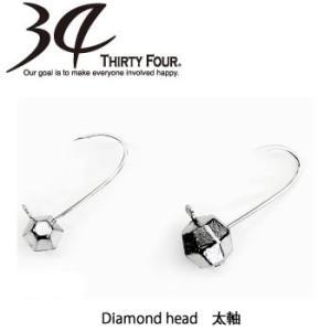 ダイヤモンドヘッド 太軸 ■ラインナップ:2.5gと3.0g ■1袋:5個入り 《34 ジグヘッド》