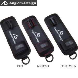 アングラーズデザイン フィッシュグリップホルダーII ADB-14|fishing-you