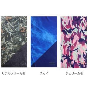 ライズファクトリー サンガード (ネックガード ネックカバー フェイスカバー) ■サイズ:フリー ■...