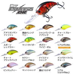 OSP タイニーブリッツ・DR (ブラックバスルアー)|fishing-you