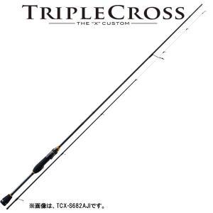 メジャークラフト 17 トリプルクロス TCX-S682AJI (アジングロッド)