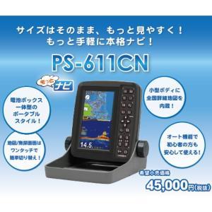ホンデックス 5型W液晶GPSプロッター魚探 PS-611C...