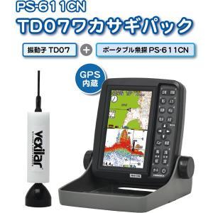 ホンデックス 5型W液晶GPSプロッター魚探&吊下げ...