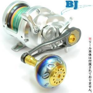 メガテック リブレ BJ66-74 ベイトキャスティングジギ...