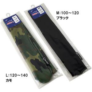 ニット竿袋 のびたくん Mサイズ JP-621 ■カラー:ブラック、カモ ■長さ:100〜120cm...