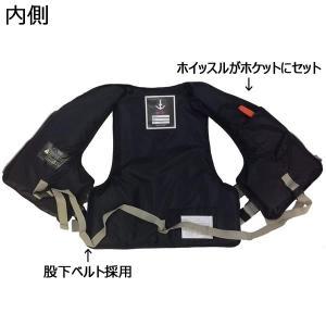 お買得品 ライフジャケット FV-6127 笛...の詳細画像2