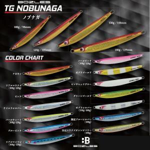 ボーズレス TGノブナガ 180g (ジギング メタルジグ) ≪ボーズレス ジギング メタルジグ≫