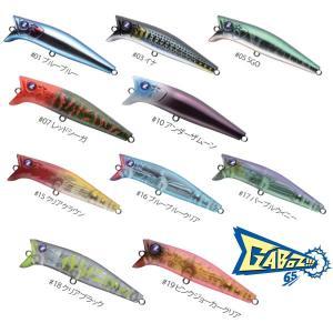 ブルーブルー ガボッツ!!! 65 (シーバスルアー)|fishing-you