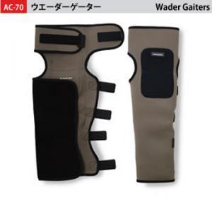 ウェーダー ゲーター AC-70 フリーサイズ ■素材:パンチ加工3mmクロロプレン ■サイズ:フリ...