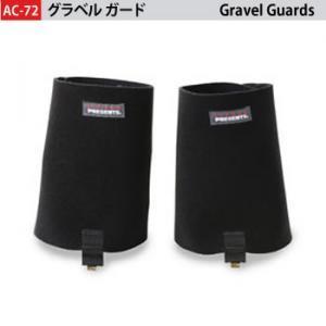 グラベルガード AC-72 ■サイズ:フリー ■素材:3mm クロロプレーン ≪リトルプレゼンツ シ...