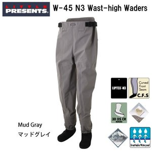 リトルプレゼンツ W-45 N3 ウエストハイウエーダー マッドグレイ (透湿性ウェーダー)送料無料...