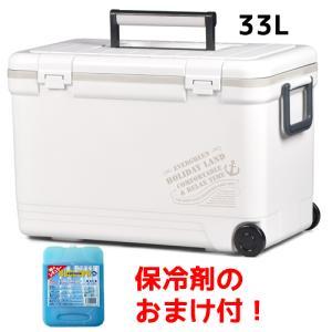 ホリデーランドクーラー NEWモデル 伸和 小型 33HW ホワイト 保冷剤セット(クーラーボックス) (釣り具)|fishing-you