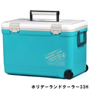 【8%OFFクーポン対象店舗】ホリデーランドクーラー NEWモデル 伸和 小型 33HBL ブルー ...