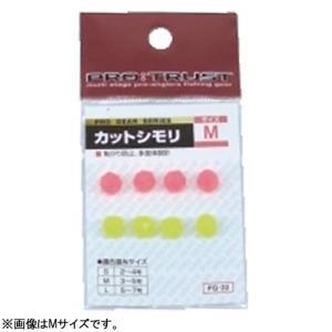 プロトラスト カットシモリ PG-22 (シモリ玉 ウキ釣り用品)