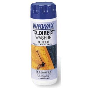エバニュー NIKWAX ニクワックス TX....の関連商品4
