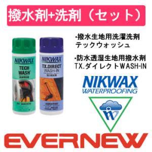 エバニュー ニクワックス NIKWAX EBEP...の商品画像
