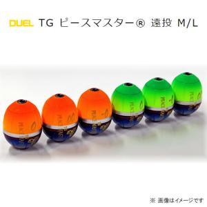 DUEL TG ピースマスター 遠投 M シャイニングオレンジ ■サイズ:M-0、M00、M0、MG...