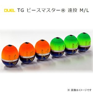 DUEL TG ピースマスター 遠投 L シャイニングオレンジ ■サイズ:L-0、L00、L0、LG...