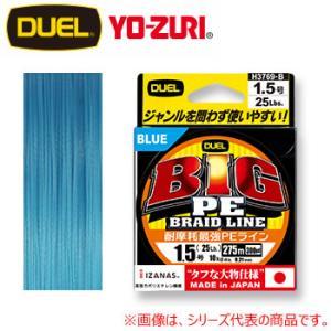 デュエル BIG PE ブルー 135m 5号 6号 (PEライン)