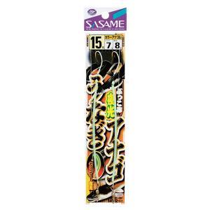 【倍々ストア対象店舗】ささめ針 ぶっこみ夜光うなぎアナゴ E-232 (ウナギ アナゴ 仕掛け)