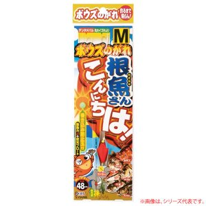 ボウスのがれ 根魚さんこんにちは! X-015 ■鈎・パーツ:チンタメバル(金)、丸セイゴネムリ(金...