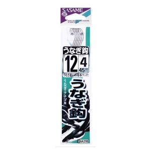 【倍々ストア対象店舗】ささめ針 うなぎ針糸付 茶 AA210 (糸付き針)