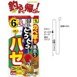 ささめ針 のべ竿でピクピクハゼ 4.5m H-613